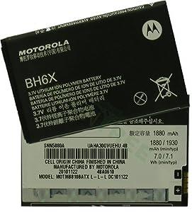 Motorola OEM Droid X/MB810 Extended Battery BH6X