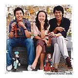 「プラハの恋人」オリジナルサウンドトラック(DVD付)