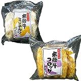 肉のひぐち 飛騨牛コロッケ&飛騨牛ミンチカツ コロッケ3袋+ミンチカツ3袋