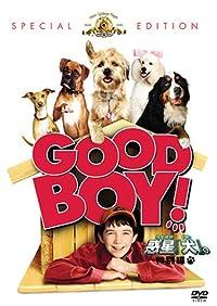 惑星「犬」。 (特別編) [DVD]