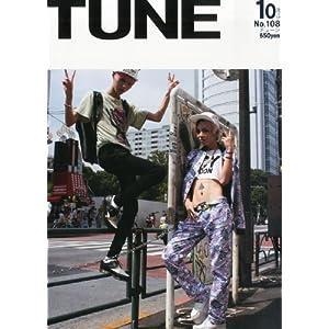 チューン【TUNE】雑誌