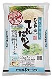 みのライス 【 精米 】 富山県産となみ野米てんたかく 5kg 平成28年度産 新米