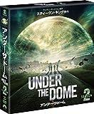アンダー・ザ・ドーム シーズン2(トク選BOX) [DVD] -
