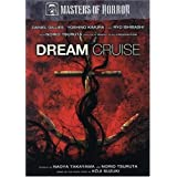Masters of Horror: Dream Cruise ~ Daniel Gillies