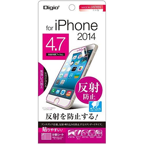 iPhone6 4.7インチモデル用 液晶保護フィルム 反射防止 スムースタイプ 気泡レス加工 SMF-IP141FLG