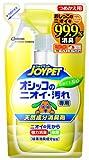 ジョイペット 天然成分消臭剤 オシッコのニオイ・汚れ専用 つめかえ用 240mL -