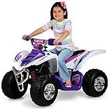 Yamaha Girls Raptor 12V Powered Ride-On - New For 2013!