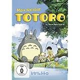"""Mein Nachbar Totorovon """"Yasuyoshi Tokuma"""""""