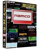 ザ・ゲームメーカー ~ナムコ(現:バンダイナムコゲームス)編~ [DVD]