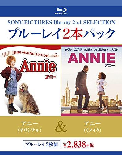 Citaten Annie Xl : 映画 annie/アニー allcinema