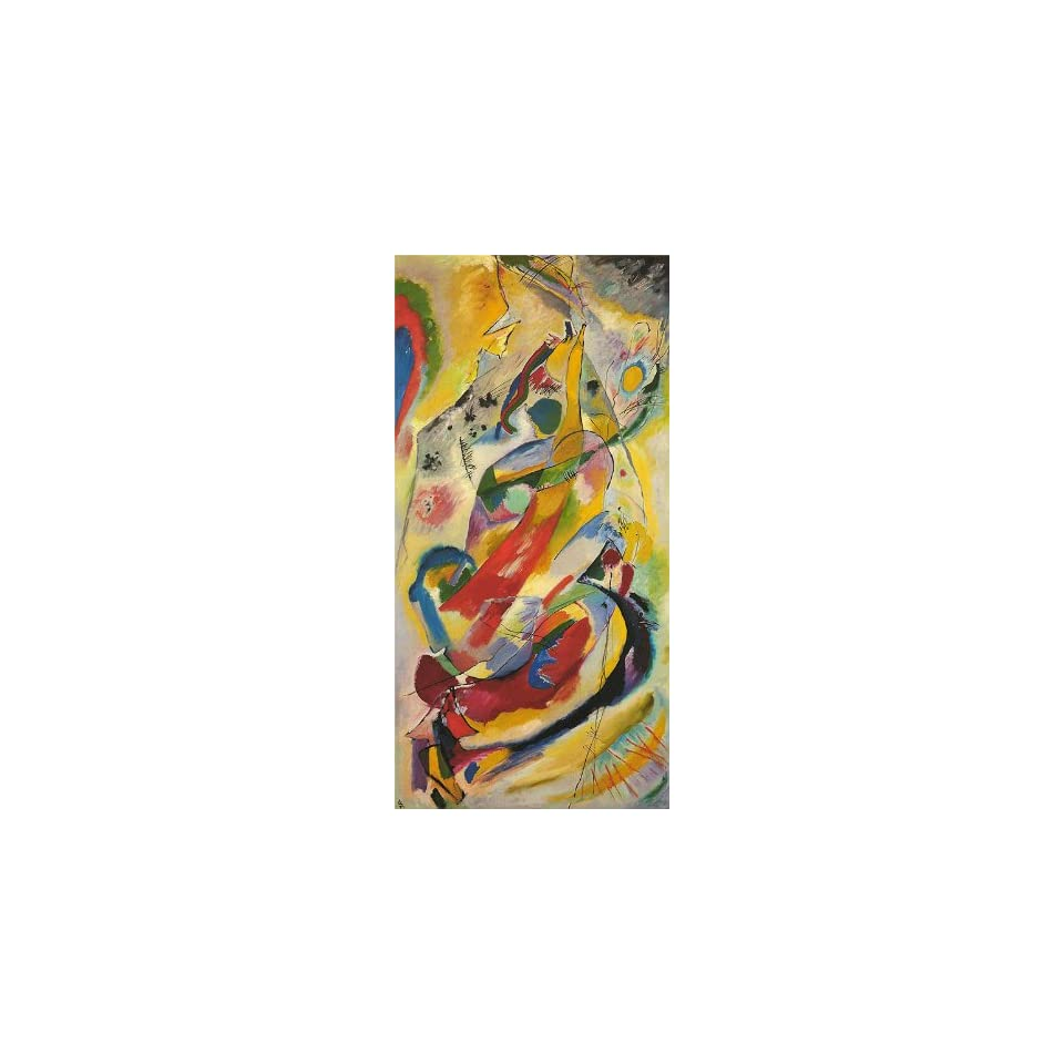 Wassily Kandinsky 27W by 54H  Painting Number 200