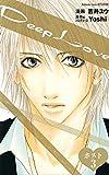 Deep Love ホスト 分冊版(3) (別冊フレンドコミックス)