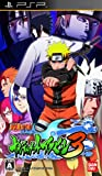 NARUTO--  3  