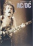 AC/DC (rockin'on BOOKS)