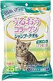 アース・バイオケミカル シャンプータオル 猫用 2個パック