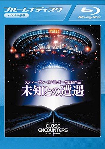 未知との遭遇 スペシャル・エディション ブルーレイディスク