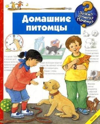domashnie-pitomcy-hunde-katzen-und-andere-haustiere-russische-ausgabe