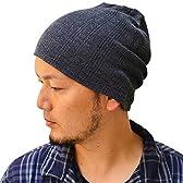 Nakota (ナコタ) マルチガーゼリブ クールマックス ワッチキャップ 帽子 日本製 COOLMAX ニット帽 夏 サマー ニット 大きいサイズ メンズ レディース ニットキャップ (ダークグレー(92))