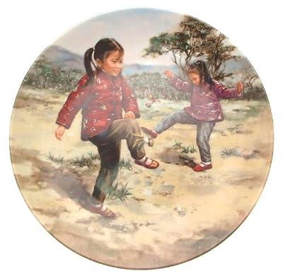 c1988 Jiann Ji Chinese Childrens Games Kee Fung Ng plate TN225