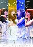 WING~Ai Kawashima Live Concert 2011~ [DVD]