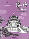 img - for Ni Hao 4 (Simplified Character Edition) Workbook book / textbook / text book