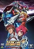 スーパーロボット大戦OG ジ・インスペクター 9 <最終巻> [DVD]