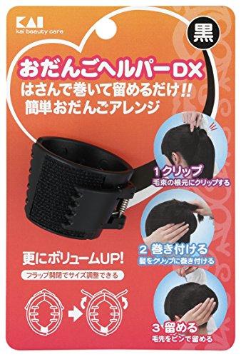 HairGoods おだんごヘルパーDX 黒