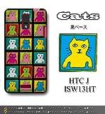 HTC J ISW13HT対応 携帯ケース【832Cats『黒ベース』】