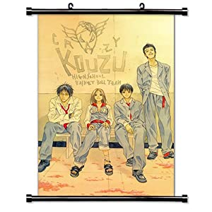 """I'll - Generation Basketball Anime Fabric Wall Scroll Poster (32"""" X 47"""") Inches"""