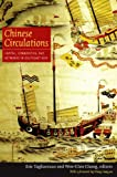 img - for Chinese Circulations: Capital, Commodities, and Networks in Southeast Asia book / textbook / text book