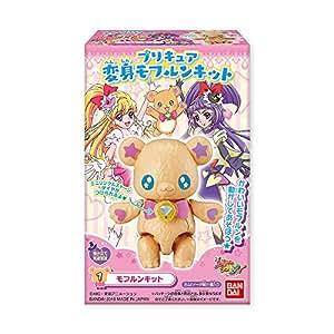 プリキュア 変身モフルンキット 10個入 食玩・ガム (魔法つかいプリキュア!)