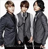 JUNSU/JEJUNG/YUCHUN  The…(ジャケットA)