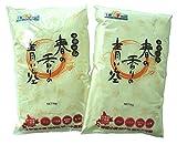 ヤマチュウ 十勝産強力粉 春の香りの青い空 1kg×4袋