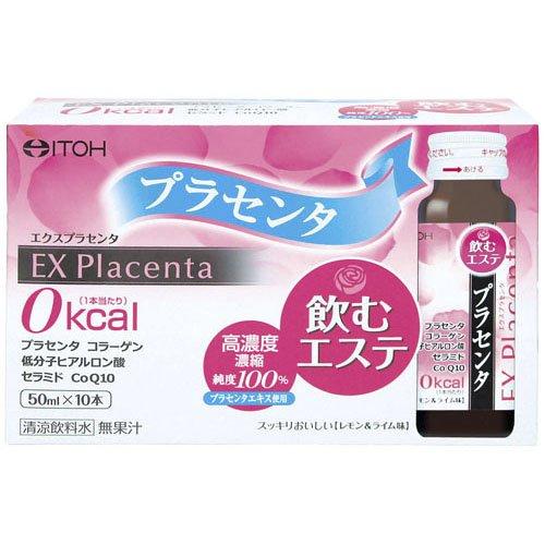 井藤漢方 エクスプラセンタ 50mlX10本