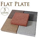 スタンダード平板 ミニ 正方形 20cm×20cm 同色5枚セット ナチュラル