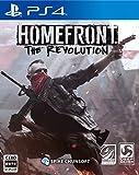 HOMEFRONT the Revolution(ホームフロント ザ・レボリューション)初回限定特典:レボリューショナリースピリットパック封入版!