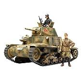 タミヤ 1/35 ミリタリーミニチュアシリーズ No.296 1/35 イタリア中戦車 M13/40 カーロ・アルマート