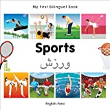 My First Bilingual Book-Sports (English-Farsi)