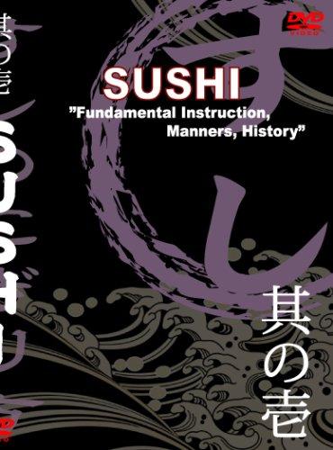 寿司の握り方DVD SUSHI (日・英/NTSC版) How to make sushi DVD (Eng/JPN.Bilingual)