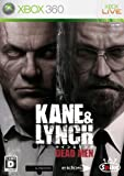 Kane & Lynch: Dead Men [Japan Import]