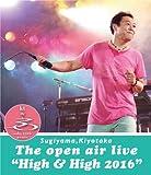 SUGIYAMA,KIYOTAKA The open air l...[Blu-ray/ブルーレイ]