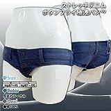 【エグゼ神戸】 XL スーパークレージー カット ショートパンツ 極浅 デニム ホットパンツ コスプレ 通販