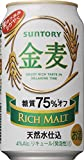 サントリー 金麦 <糖質75%オフ>350ml缶×24本