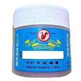 【食用色素】【着色料】【粉末】 リス印 青色1号 100g