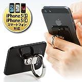 サンワダイレクト バンカーリング Bunker Ring3 iPhone5s Xperia Galaxy など各種 スマートフォン Nexus7 新型 対応 スタンド機能 落下防止 ブラック 200-IPP014BK