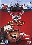 Cars Toon: Maters Tall Tales [DVD]