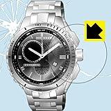 衝撃吸収保護フィルム  『時計用液晶保護フィルム』  ~衝撃吸収~ (34mm)