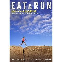 EAT&RUN