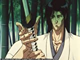 Ninja Scroll (獣兵衛忍風帖) 北米版 [Blu-ray]