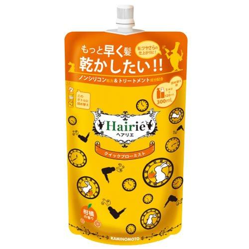 ヘアリエ クイックブローミスト柑橘 替 300ml